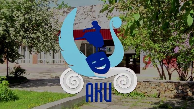 II Региональный конкурс молодых исполнителей народной песни Каравай АКИ Асбест 2020