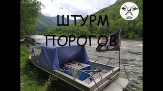 Рыбалка на хариуса по реке Она. Открытие водномоторного сезона