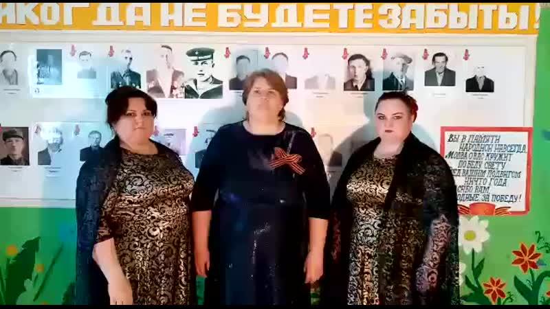 Земчихина Надежда Доронина Елена Коледёнкова Людмила