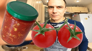 Домашний кетчуп! Готовлю сам #безглютена #глютенфри