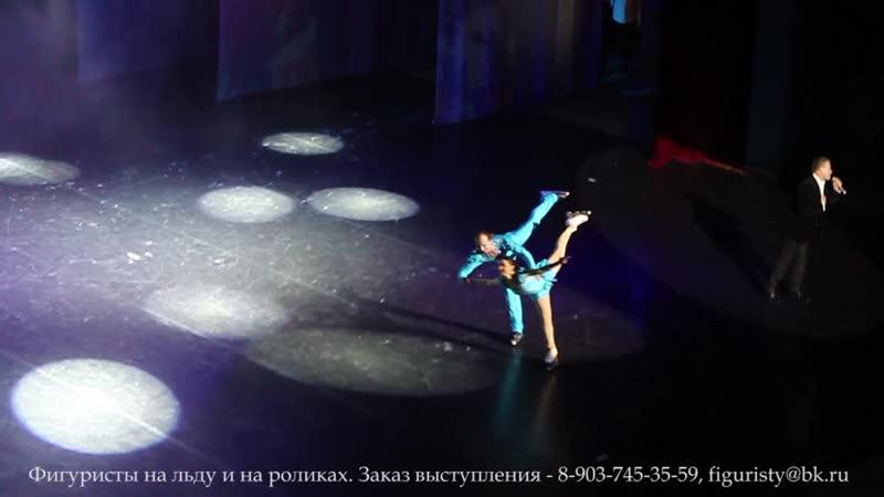 Выступление фигуристов на роликах в Ярославле с Евгением Дятловым