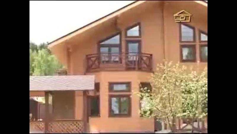 Строить не перестроить 106 Дом из клееного бруса Ошибки при строительстве деревянного дома