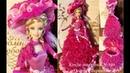 №191 кукла шкатулка ручной работы для маленькой или взрослой леди