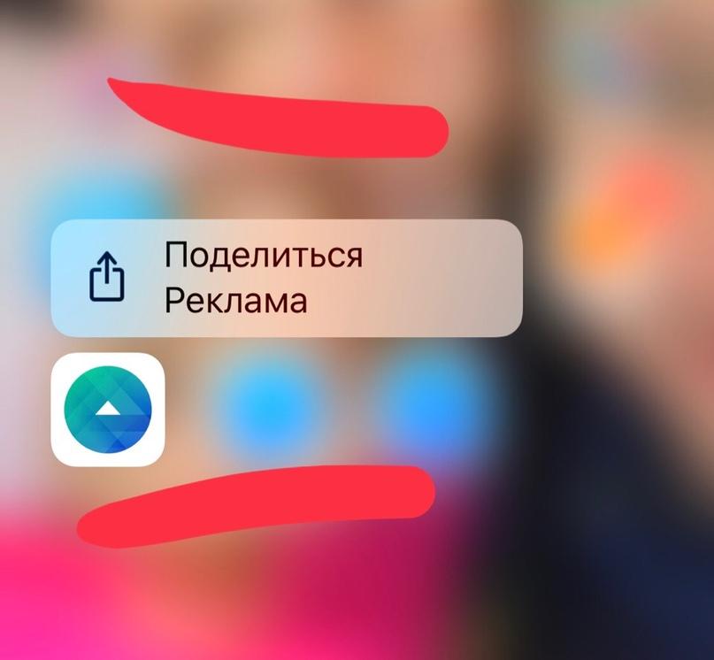 Как редактировать настройки таргета у поднимаемого поста в Instagram?, изображение №7