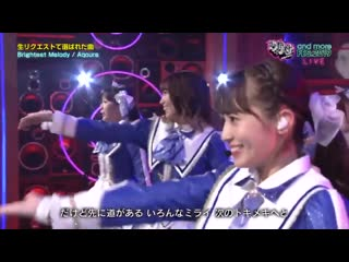 Shibuya note and more fes.2019 - brightest melody