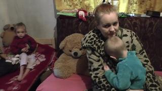 Помощь многодетной семье на Трудовских от жителя России