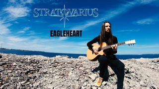 Stratovarius - Eagleheart (acoustic cover by Even Blurry Videos)