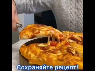 Пицца с двоинои начинкои. Получилось вкусно, сочно, необычно!