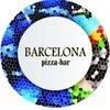 """✔ Pizza & Bar  """"BARCELONA"""""""