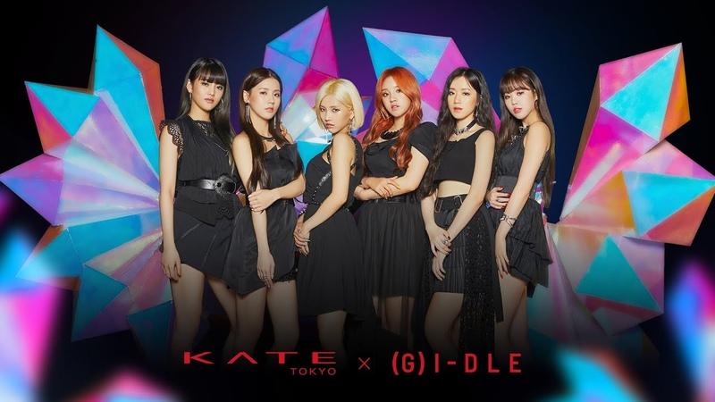 KATE× G I DLE |LATATA クラッシュダイヤモンドアイズver