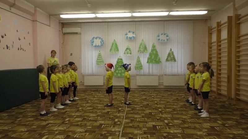 Большая игротека Подвижная игра Два Мороза ГБОУ Школа №1236