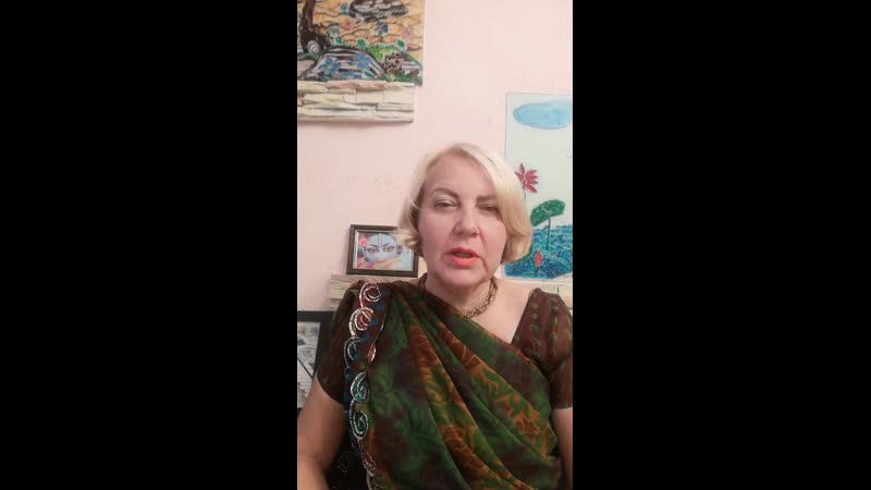 Деяния Джады Бхараты по ШБ 5 1