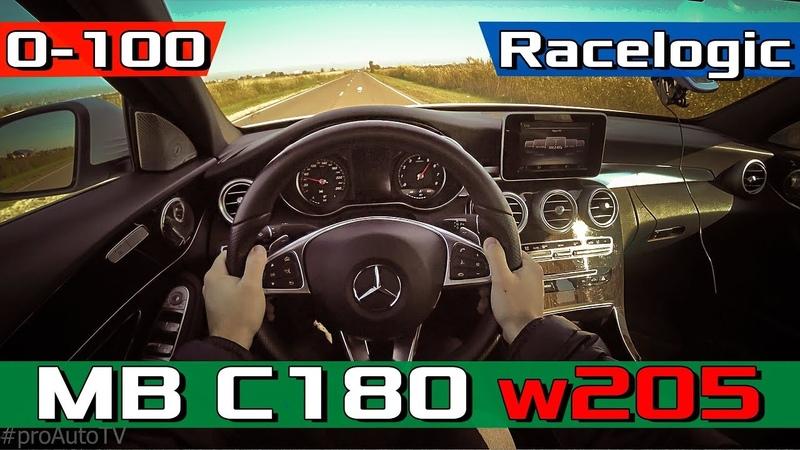 W205 C180 разгон 0 100 Mercedes Benz C class 150hp acceleration