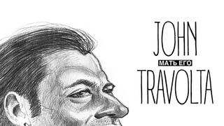 SPEEDPAINT | Портрет John Travolta
