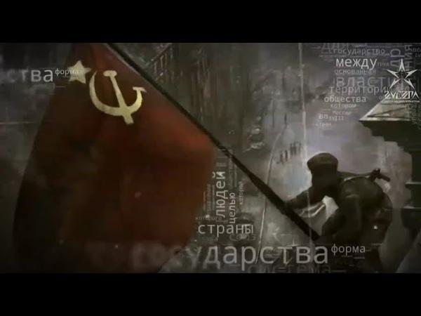 Великая Отечественная война План Барбаросса Уроки истории от Александры Петровой