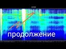 частота Шумана обзор на 24.09.2020год