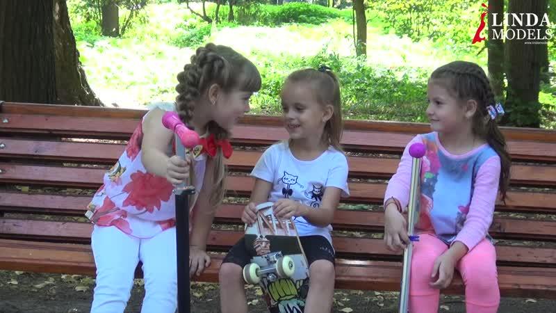 Юные модели агентства Linda Kids в парке