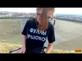 MihaNika69 - Outdoor Public Sex on the Roof of a High-rise Building - POV, Russian Amateur Couples Anal Whore Teen