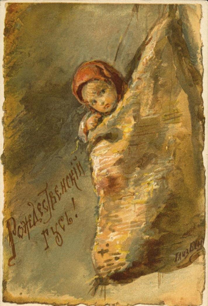 Рождественские дореволюционные открытки, изображение №28