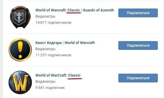 Как найти геймеров во ВКонтакте для рекламы?, изображение №8
