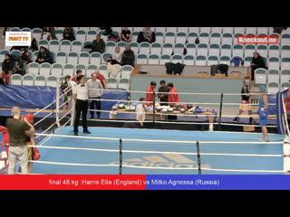 final 48 kg Harris Ella (England) vs Mitko Agnessa (Russia)