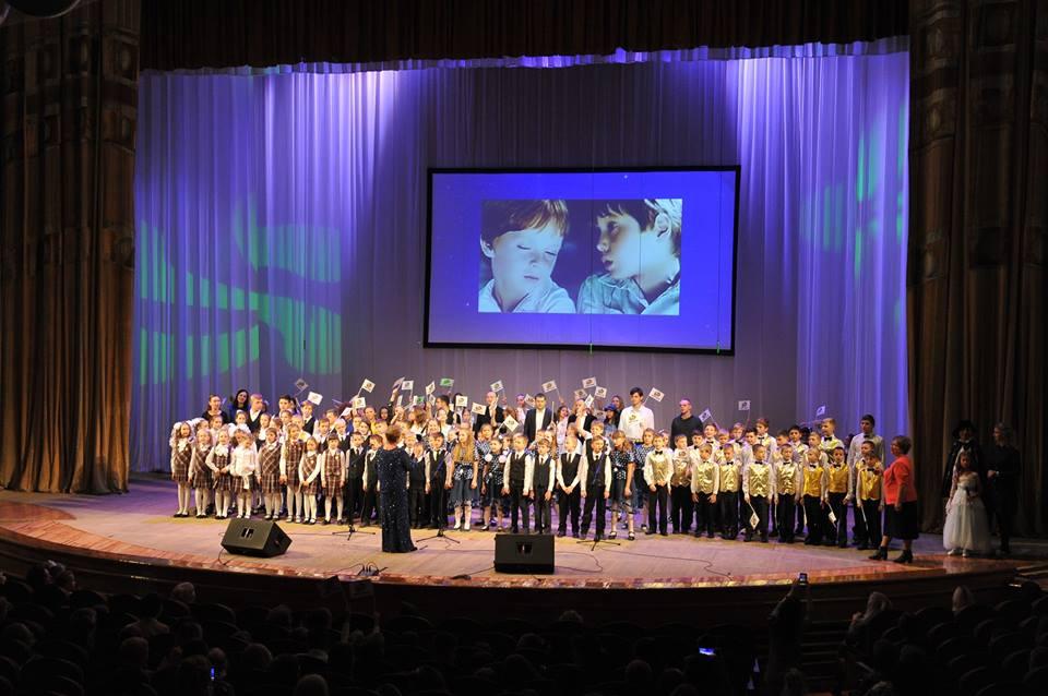 "Афиша Самара Церемония открытия XXV МКФ ""Кино - детям"