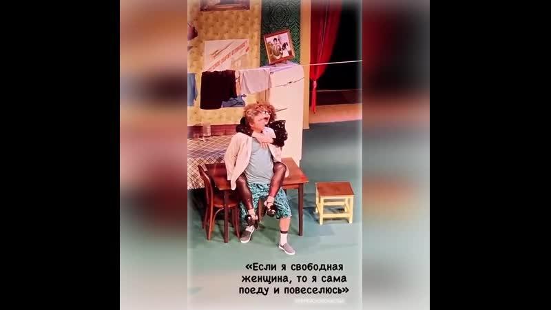 С Маховиков Т Васильева спектакль Еврейское счастье