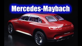 НОВЫЙ Mercedes-Maybach Ultimate Luxury•В ЗОЛОТЕ И С ЧАЕМ!
