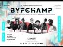 BE Y.OURSEL.F DANCE CHAMPIONSHIP 2018