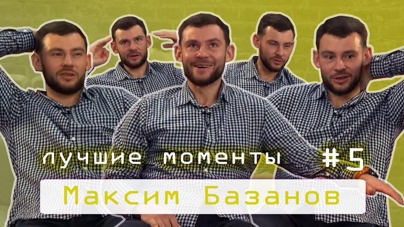 Klinonline - Максим Базанов об экстремальных видах спорта