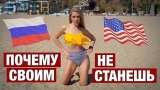ИЗ РОССИИ УЕХАЛ А РОССИЯ ИЗ ТЕБЯ НЕТ. 7 СЛОВ КОТОРЫЕ ВЫДАЮТ РУССКИХ ВЕЗДЕ