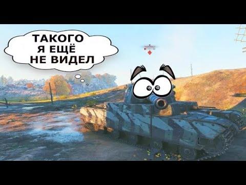 приколы про World of Tanks БАБАХА РАЗДАЁТ ВАНШОТЫ БЕЗ ЗАСВЕТА