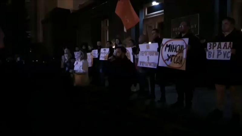 Как Вакарчук Голос и Свобода митинговали на Банковой и материли Ермака Страна ua