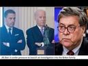 США Барр Обвинение в коррупции против Джо Байдена и Хантера Джо Байден ответит перед Американцами!