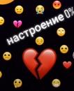 Фотоальбом Амины Магомедовой