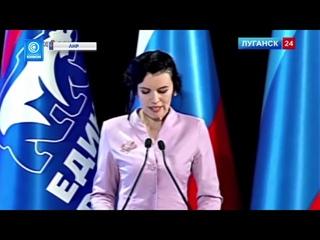 Обращение Главы ДНР к луганчанам на Форуме граждан России.