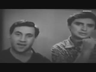Высоцкий Владимир Семенович. Театр на Таганке на тбилисском телевидении, 1966 год.