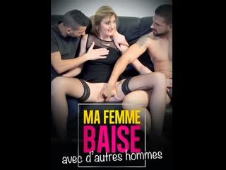 MA FEMME BAISE AVEC DAUTRES HOMMES