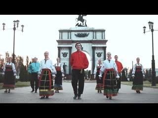 Танцевальный флешмоб #RussianDance -  «Родник»