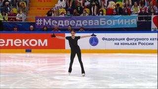 Евгения Медведева. Произвольная программа. Женщины. Предсезонные контрольные прокаты пофигурному катанию 2020/21