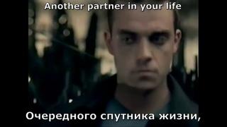 Robbie Williams - Supreme (перевод субтитры)