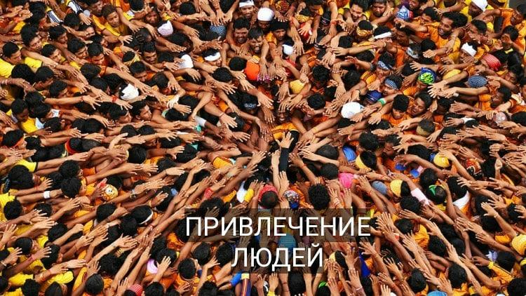любовнаямагия - Программные свечи от Елены Руденко. - Страница 16 KHbFnEcIDPw