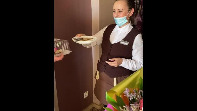 Поздравление с Днем рождения от Гранд Отеля Жемчужина