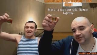 """Клип на песню """"ВОДОЧКУ ПЬЁМ"""". Мопс-версия"""