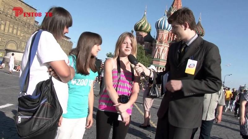 Реутов ТВ Разговор с юными патриотками