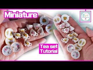 미니어쳐 찻잔세트 만들기(DIY, 다이소)  Miniature tea set doll house how to make polymerclay craft | eveminiature