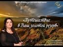 * Марафон день второй: БЫСТРАЯ АКТИВАЦИЯ ГЕНА БОГАТСТВА И ПРЕДПРИНИМАТЕЛЬСТВА