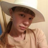 Юлия Евсеева-Казанова