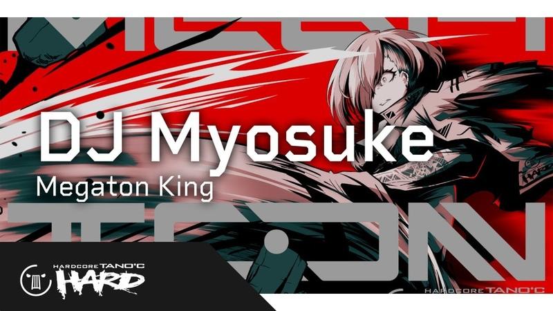 DJ Myosuke - Megaton King