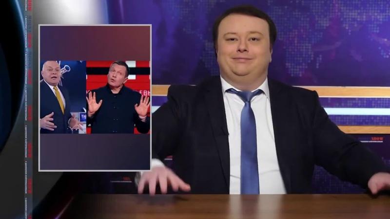 Треш в эфире Приколы на ТВ Мат Ляпы Оговорки